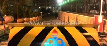 راهبند امنیتی شرکت گاز