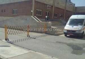 راهبند آکاردئونی در شبکه بهداشت آبیک
