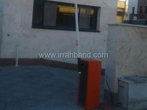 راهبند برقی ایرانی