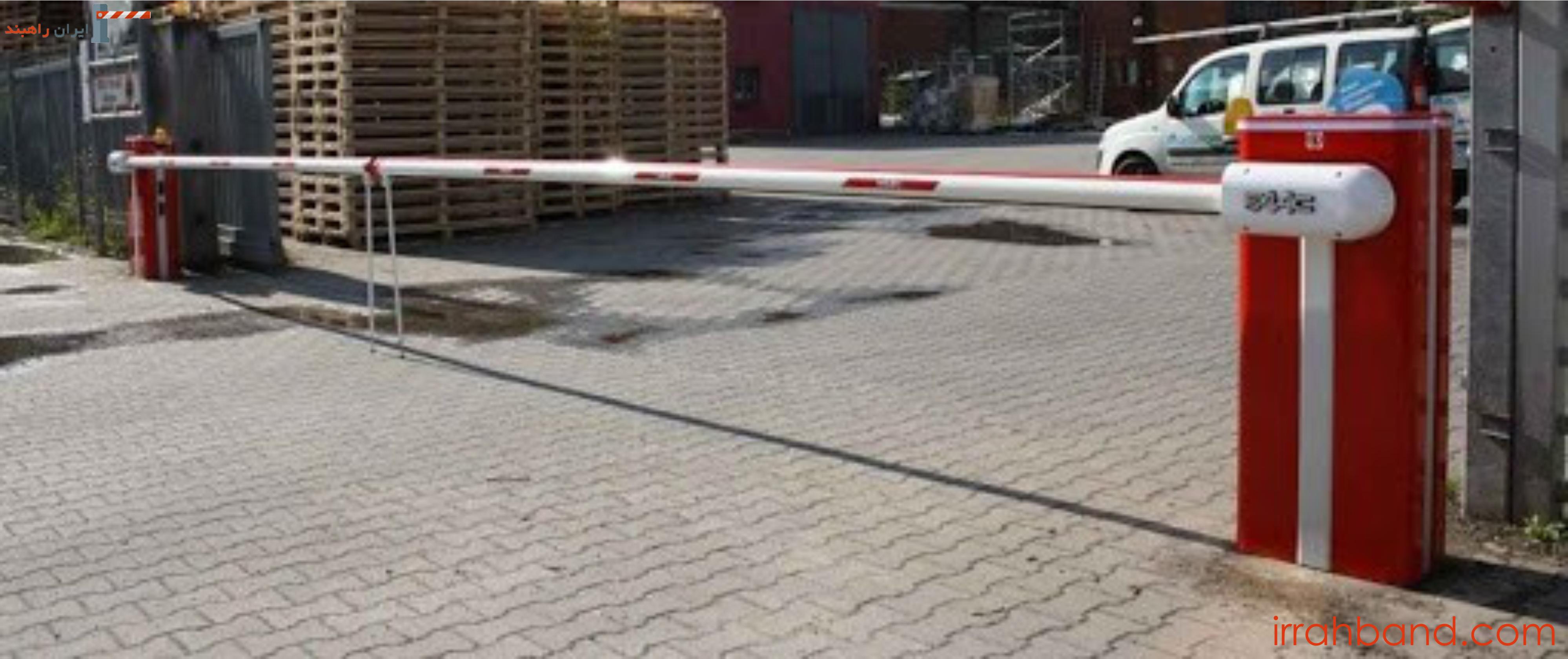 irrahband.com – راهبند پارکینگ